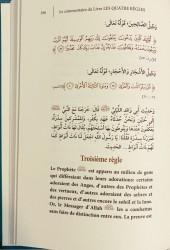 Le Commentaire Du Livre Les Quatre Règles - Cheikh 'Abd Ar-Razzâq Al-Badr