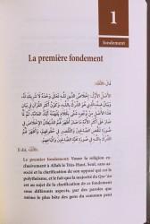 Le Commentaire du livre les Six Fondements - Cheikh 'Abd Ar-Razzâq Al-Badr