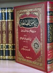 Riyad as-Salihin - Imam an-Nawawi