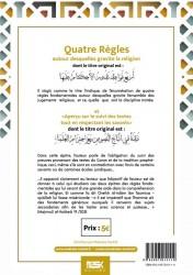 Quatre règles autour desquelles gravite la religion - Cheikh muhammad ibn abdilWahhâb