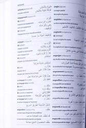 Larousse Dictionnaire Maxi Poche (Français-Arabe)100000 Mots