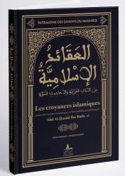 Les Croyances Islamiques - 'Abd Al-Hamid Ibn Badis