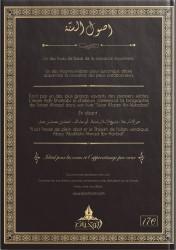 Les Fondements de la Sunnah -  L'Imam Ahmed - Shaykh Zayd al Madkhali