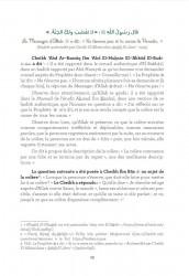 Le Sentier des Gamins - Éditions El Bahja