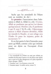 Les Annulatifs de l'islam / Les Quatre Règles / Les Six Fondements