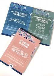 40 Hadiths an-Nawawi - Imam an-Nawawi (mini-format)