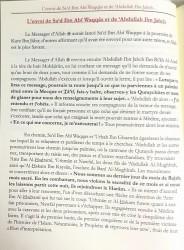 Qui était Muhammad le Messager d'Allah ? - Ibn Kathir