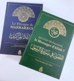 Pack Minhaj an-Nubuwah (Précepte de Marrakech + Qui était le Messager d'Allah)
