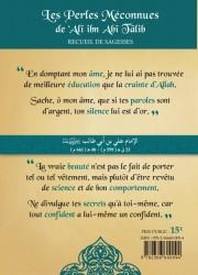 Les Perles Méconnues de 'Alî ibn Abî Tâlib