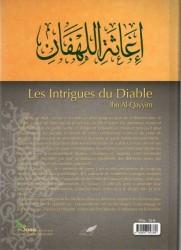 Les Intrigues du Diable - Ibn al Qayyim