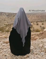 Abaya Manche Droite Wool Peach - Dar Al Iman