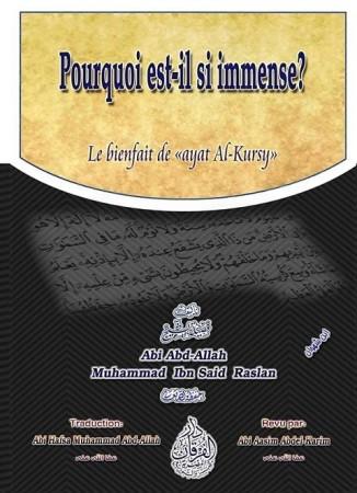"""Pourquoi est-il si Immense ? Les Bienfaits de """"Ayat al Kursiy"""" - Shaykh Raslan"""