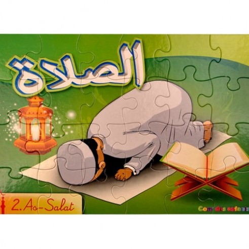 """Puzzle As Salat """"Les 5 pilliers de l'Islam"""""""