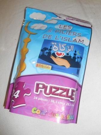 """Puzzle Az Zakat (l'aumône) """"Les 5 pilliers de l'Islam"""""""