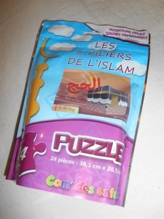 """Puzzle Al HAJJ (le pélerinage)  """"Les 5 pilliers de l'Islam"""""""