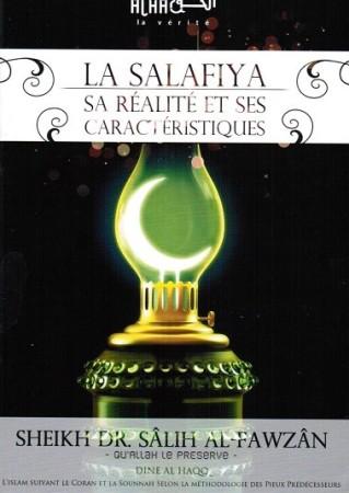 La Salafiya Sa Réalité et Ses Caractéristiques - Sheikh Sâlih al Fawzan