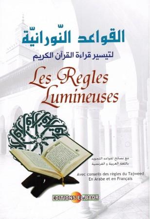 Les Règles Lumineuses - Al Qawa-id an Nouraniyah
