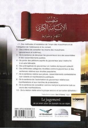 La Fonction Du Grand Imam Jugements Et Critères