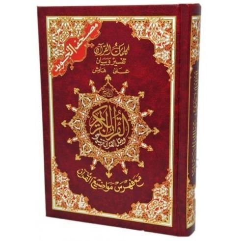 CORAN Tajwid Hafs Arabe Grand Format