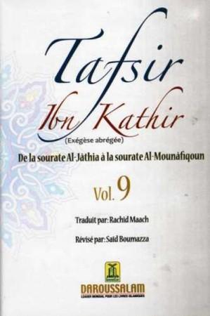 Tafsir Ibn Kathir vol. 9