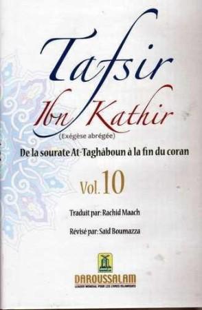 Tafsir Ibn Kathir vol. 10