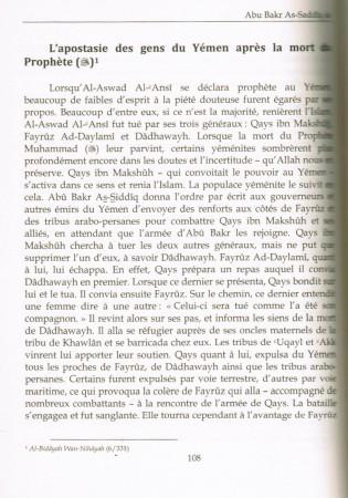 Abu Bakr Le Premier Calife De L'Islam - Ibn Kathir