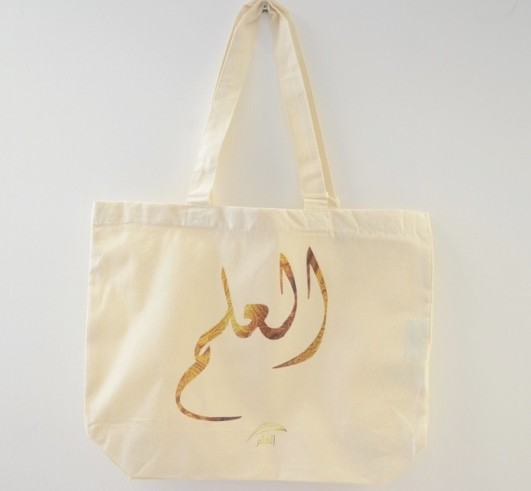 Tote Bag Al 'Ilm