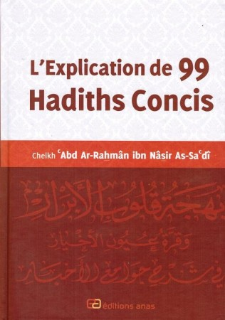 Explication de 99 Hadtihs Concis