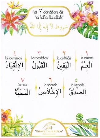 Affiche Conditions de La Ilaha Illa Allah