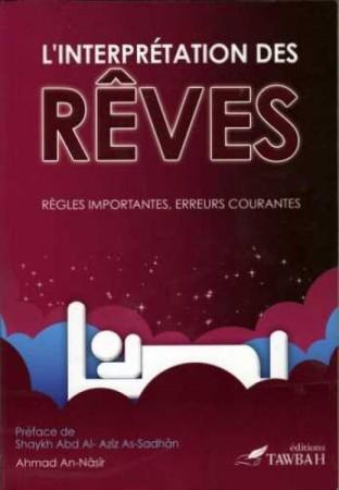 L'interpretation Des Reves, Règles Importantes, Erreurs Courantes