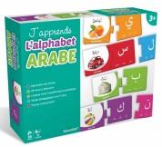 Coloriage 3- 6ans Arabe Français - Les Transports