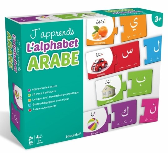 J'apprends l'alphabet arabe