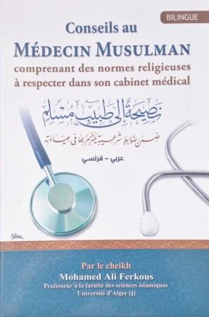 Conseil au Medecin musulman - Sheikh Fer kous (AR- FR avec Harakat)