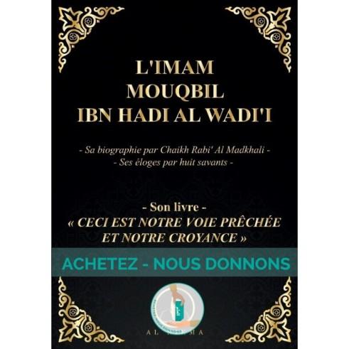 L'Imam Mouqbil Ibn Hadi al Wadi'i x10