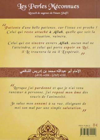 Les Perles Méconnues - L'Imam ach-Chafi'i