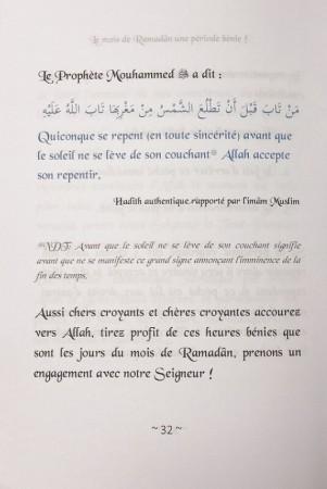 Le Mois de Ramadân une période bénie à ne pas rater - Sheikh 'abderRazzaq al 'abbad
