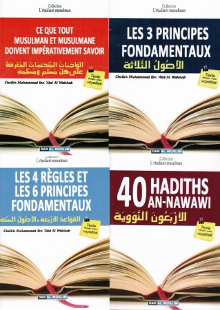 Pack 4 Moutoun Français - Arabe