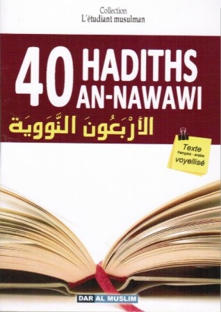 Matn 40 Nawawi Français et Arabe - Imam an-Nawawi