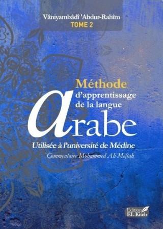 Méthode d'apprentissage de la langue arabe (Médine) tome 2