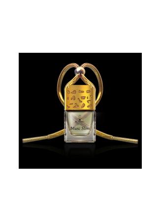 Parfum pour voiture HALIMA El Nabil