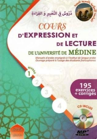Cours d'expression et de lecture de l'université de Médine + CD Niveau 1